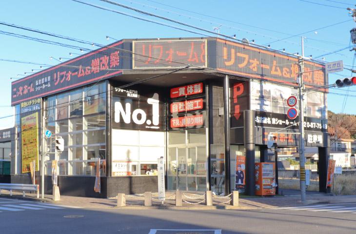 名古屋名東ショールーム